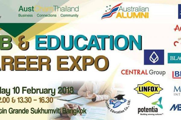 AAA_career_education_expo 2018